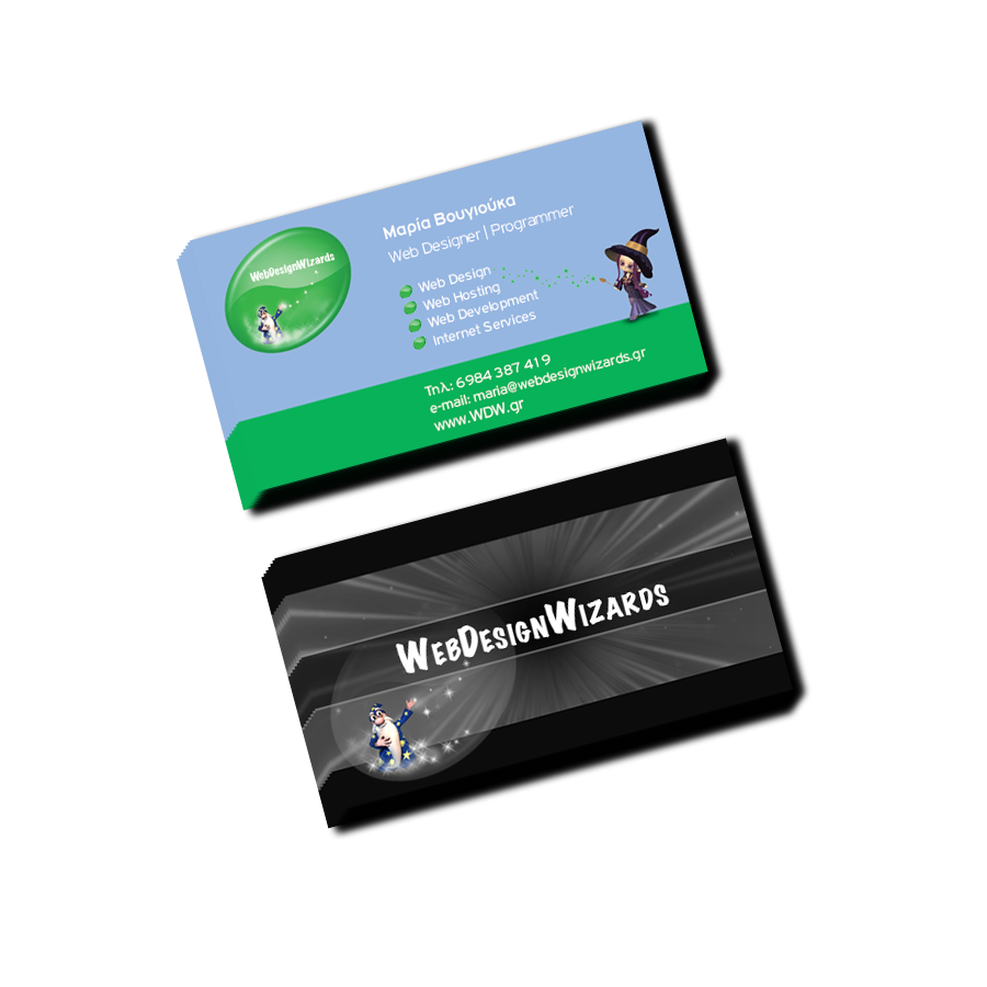 webdesignwizards-business-card